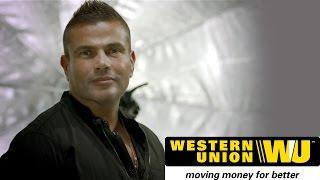 عمرو دياب ينشر الإعلان الدعائي الأول له مع «ويسترن يونيون»