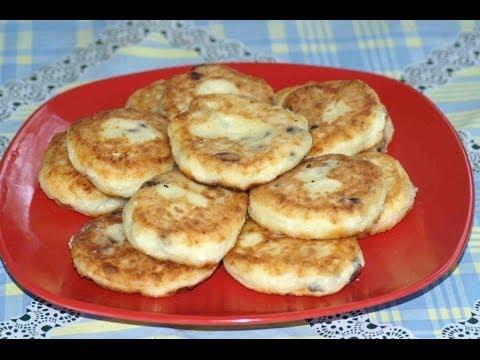 Как приготовить творожные сырники. Видео рецепт творожных сырников с изюмом.