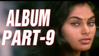Album Full Movie - Part 9/11 - Aryan Rajesh, Shrutika - MANGOVIDEOS