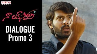 Naa Love Story Dialogue Promo 3 | Maheedhar, Sonakshi Singh Rawat |Siva Gangadhar - ADITYAMUSIC
