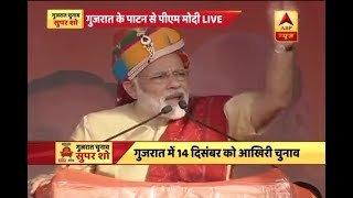 Congress was resting in resort when Patan was dealing with flood:PM Narendra Modi at Patan - ABPNEWSTV