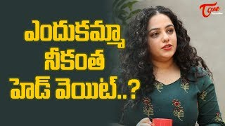 ఎందుకమ్మా నీకంత హెడ్ వెయిట్? | Nithya Menen's Attitude Bringing Troubles - TeluguOne - TELUGUONE