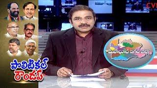 Suspense Continues Devarkadra Constituency Mahakutami Ticket | CVR News - CVRNEWSOFFICIAL