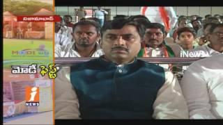 Modi Fest Exhibition On Central Govt Schemes In Nizamabad | iNews - INEWS