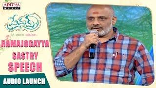 Ramajogayya Sastri At Premam Audio Launch    Naga Chaitanya, Sruthi Hassan    Gopi Sunder, Rajesh - ADITYAMUSIC