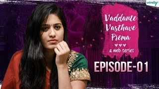 Vaddante Vasthave Prema | Telugu Web Series | Episode 1 - Wirally || Tamada Media - YOUTUBE