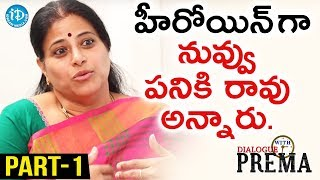 Actress Sudha Exclusive Interview Part #1 || Dialogue With Prema || Celebration Of Life - IDREAMMOVIES