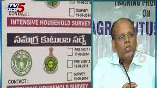 Checklists Ready for Household Survey : TV5 News - TV5NEWSCHANNEL