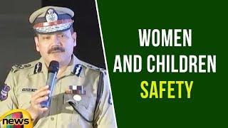 Anjani Kumar's Speech On Women And Children Safety   BHAROSA 2ND ANNIVERSARY   Mango News - MANGONEWS