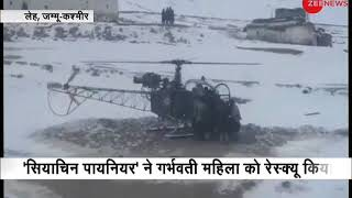 Leh: Airforce team saves a pregnant tourist - ZEENEWS