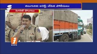 Police Arrests 4 of Cigarette Robbery Gang | 4 Crore Cigarettes Robbed in Hyderabad | iNews - INEWS