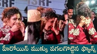 Actress Noorin Shereef Injured Supermarket Inauguration Event | Noorin Shereef Attack - TFPC