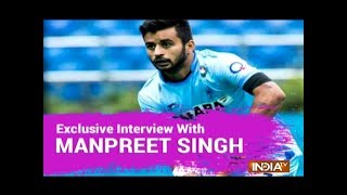 It is a very proud moment and I owe this to my Coaches: Manpreet Singh - INDIATV