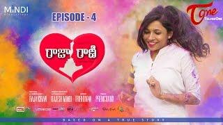 RAJA RANI | Telugu Web Series  Epi 4 | Ft. Bindu Barbie | Mindi Productions | Directed by Raja Kiran - TELUGUONE