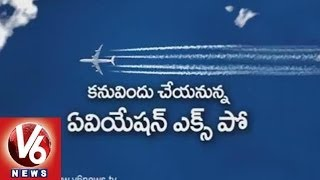 Indian Aviation Expo to Start from 12th March - Hyderabad - V6NEWSTELUGU