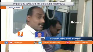 Three People Wounded During Ganesh Immersion at Jammikunta |  Karimnagar | iNews - INEWS