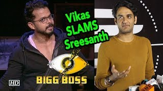 Vikas Gupta SLAMS Sreesanth & others | Bigg Boss 12 - IANSINDIA