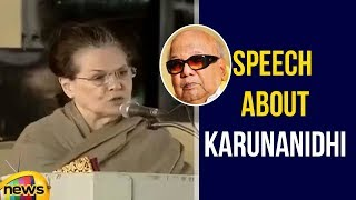 Sonia Gandhi Latest Speech | Kalingar Karunanidhi Statue Launch | Sonia Gandhi Plans to Defeat BJP - MANGONEWS