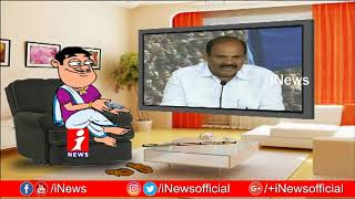 Dada Punches On Parthasarathy Over His Comments On TDP Govt | Pin Counter | iNews - INEWS