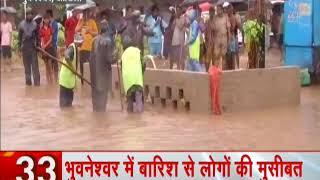 News 100: Continuous rain puts Pune's low lying areas on high alert - ZEENEWS
