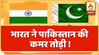 Pakistan to suffer as India halts cross-border services - ABPNEWSTV