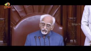 Rajya Sabha Speaker Hamid Ansari Pays Homage To Former MP Sivaraj Rao Giridher Patil   Mango News - MANGONEWS