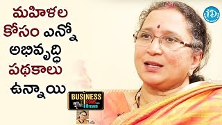 There Are Many Welfare Schemes For Women In India - Ramadevi || Business Icons With iDream - IDREAMMOVIES