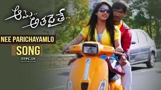 Ame Athadaite Movie Nee Parichayamlo Song   Hanish   Chira Sri   TFPC - TFPC