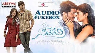 Nenu Seethadevi Telugu Movie Full Songs || Jukebox || Sandeep, Bavya Sri, Chaitanya Raja - ADITYAMUSIC