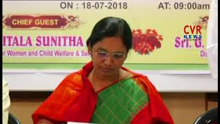 Minister Paritala sunitha At She Auto Driving Training Program In Anantapur  | CVR NEWS - CVRNEWSOFFICIAL