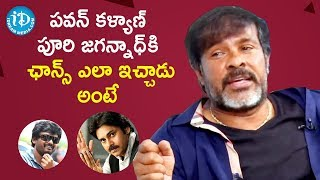 Chota K Naidu About Pawan Kalyan & Puri Jagannadh | Frankly With TNR | Celebrity Buzz With iDream - IDREAMMOVIES
