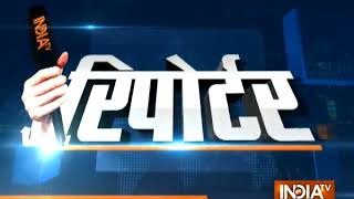 Reporter | 24th April, 2018 - INDIATV