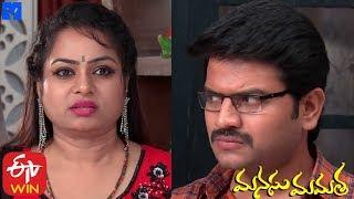 Manasu Mamata Serial Promo - 5th December 2019 - Manasu Mamata Telugu Serial - MALLEMALATV