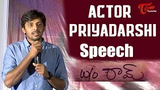 Actor Priyadarshi  Speech At Wife Of Ram Movie Theatrical Trailer Launch - TELUGUONE
