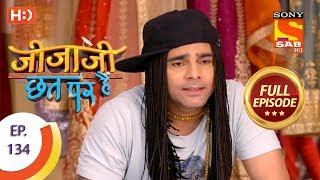 Jijaji Chhat Per Hai - Ep 134 - Full Episode - 13th July, 2018 - SABTV