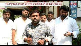 Revanth Reddy Attend ED investigation for Cash for Vote Case | CVR News - CVRNEWSOFFICIAL