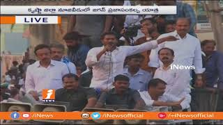 YSRCP Chief YS Jagan Speech At Praja Sankalpa Yatra In Nuziveedu | iNews - INEWS