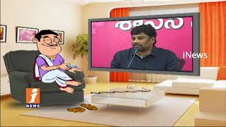 Dada Counter To TRS MP Balka Suman His Speech | Pin Counter | iNews - INEWS
