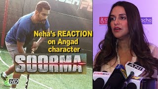 "Wife Neha Dhupia's REACTION on husband Angad Bedi's ""Soorma"" - IANSLIVE"