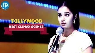 Tollywood Movies || Best Climax Scenes || Kalavaramaye Madilo Movie || Kamal Kamaraju, Swati Reddy - IDREAMMOVIES