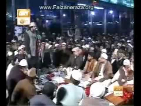 Hafiz Noor Sultan 2 of 3 Mehfil e Naat at Data Darbar Urs Mubrak Feb 5th 2010