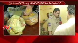 Police Busted Fake Food Products in Hasthinapuram || Hyderabad || NTV - NTVTELUGUHD
