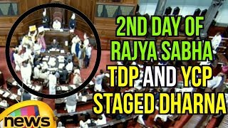 2nd Day of Rajya Sabha Budget Sessions Adjourned, TDP and YCP Staged Dharna | Mango News - MANGONEWS