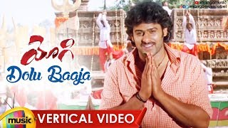 PRABHAS Super Hit Song | Dolu Baaja Vertical Video Song | Yogi Movie | Nayanthara | Mango Music - MANGOMUSIC