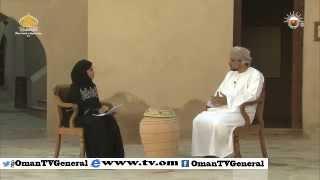 برنامج نزوى - الأحد ٨ فبراير ٢٠١٥