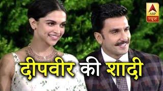 Just Married! Ranveer Singh, Deepika Padukone are now husband-wife - ABPNEWSTV