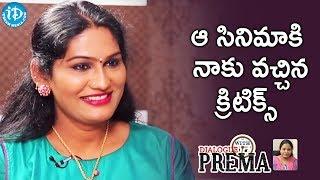 Actress Shyamala About Movie Critics | Dialogue With Prema | Celebration Of Life - IDREAMMOVIES