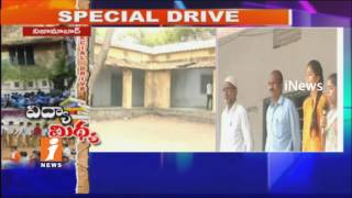 Student Suffer Due To Lack Of Facilities In Govt Schools |Govt Officials Neglects |Nizamabad| iNews - INEWS