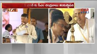 CM Chandrababu Lays Foundation Stone for NRT ICON Bhavan in Amaravati | CVR NEWS - CVRNEWSOFFICIAL