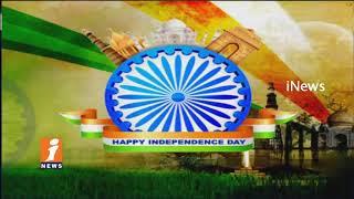 71st Independence Day Celebrations in Telangana And Andhra Pradesh | Chandrababu | KCR | iNews - INEWS